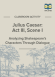 Julius Caesar Act III, Scene I Dialogue Analysis Activity Worksheet page 1