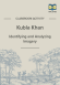 Kubla Khan Imagery Activity page 1